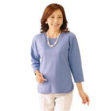 綿100% 七分袖Tシャツ