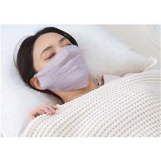 シルク混の縫い目がないおやすみマスク
