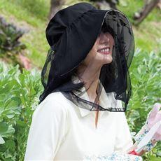 いろいろ使える首筋ガード帽子(虫よけネット付き)