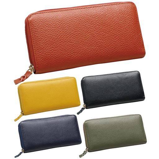 姫路レザー コインが分けられる長財布