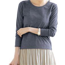 シンプルTシャツ(長袖)