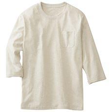 オーガニックコットン100%素材のクルーネックTシャツ(7分袖)