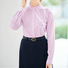 フリル衿ブラウス(UVカット・抗菌防臭・吸汗速乾) グラマー用サイズ有(胸のサイズで選べる)