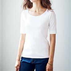 デコルテ美人Tシャツ5分袖