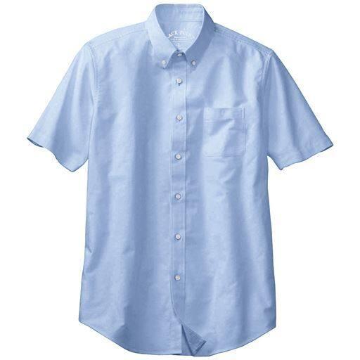 綿100%オックスフォード素材のシャツ(半袖)