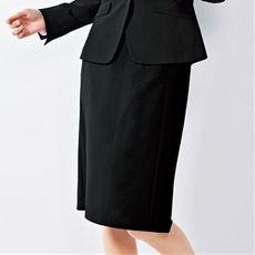 前らく®タイトスカート(選べる2レングス・洗濯機OK)