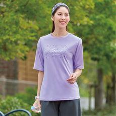 UVカットストレッチアクティブTシャツ