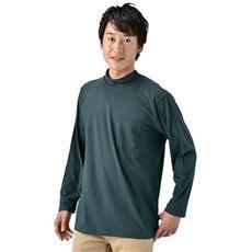 メンズ長袖ハイネックTシャツ