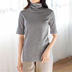UVカットルーズネックTシャツ(五分袖)(綿100%・2丈展開・S~5L)