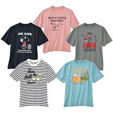 綿100%プリントTシャツ(SNOOPY)(男女兼用)みんなに愛されるスヌーピー!