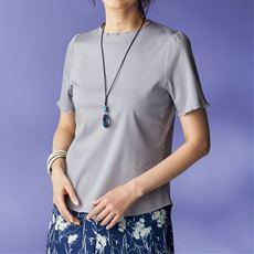 衿ぐりメローフレンチスリーブTシャツ(綿100%)