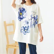 スマートドライ®ゆったりTシャツ(ルームウェア・吸汗速乾・綿混)