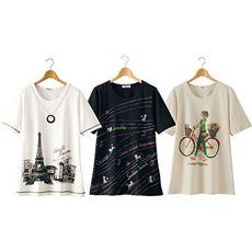 おしゃれなプリントTシャツ(色柄違い3枚組)