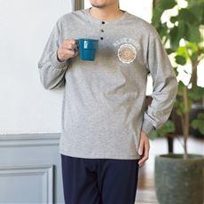 綿100%ヘンリーネックパジャマ(男女兼用)