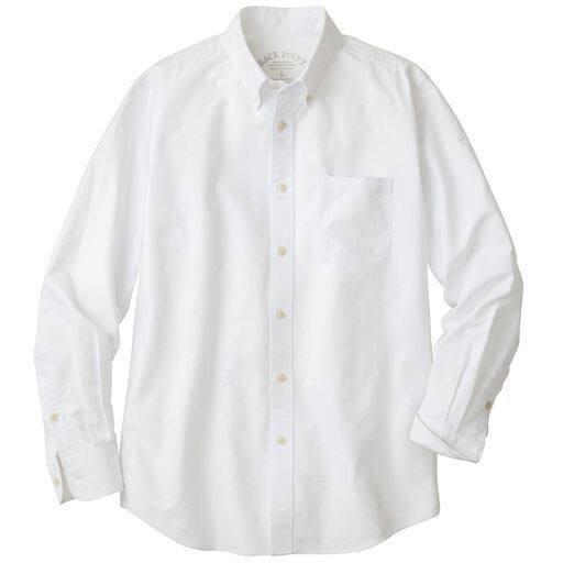 綿100%オックスフォード素材のボタンダウンシャツ(長袖)