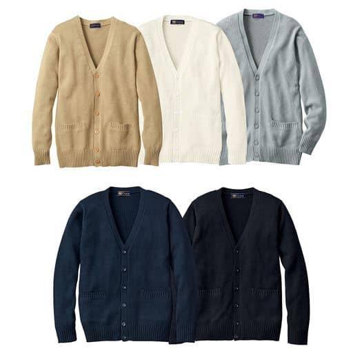 【第3位】年間使いやすい綿100% Vネックニットカーディガン(スクール・制服)