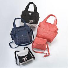 親子で使えるバッグ