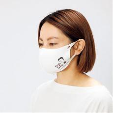 接触冷感マスク(2枚組)