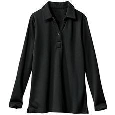 スマートヒート衿付きカットソー(吸湿発熱・洗濯機OK)