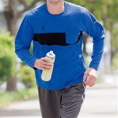 吸汗速乾機能付き ドライクルーネック胸ポケット付き長袖Tシャツ(ケースイス)メンズスポーツ