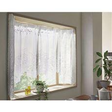 出窓用レースカーテン