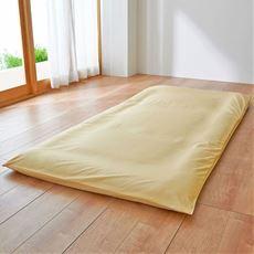 敷き布団カバー(ホコリとダニを防ぐ)