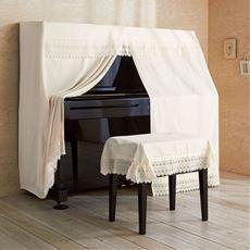 スペイン製ピアノカバー