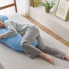 抱き枕(マイクロビーズ)
