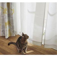 【オーダー】ボイルカーテン(UVカット・ペットの引っかき対策・遮熱保温)
