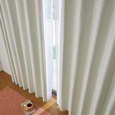 【オーダー】形状記憶付きやや光沢感のある無地遮光カーテン