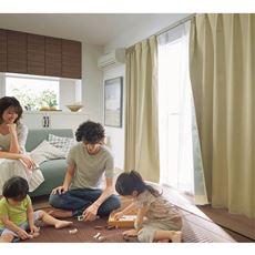 【形状記憶】アルミコーティング遮熱・1級遮光カーテン(無地調)