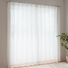 PM2.5対応遮熱UVカットミラーレースカーテン
