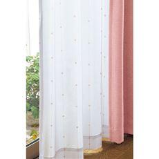 遮熱保温UVカットミラーレースカーテン