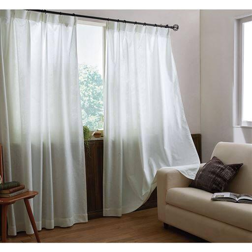 遮熱ミラーレースカーテン(UVカット・遮像・防炎・防汚加工)