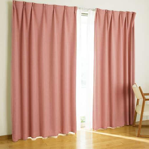 遮熱保温・1級遮光裏地付きカーテン
