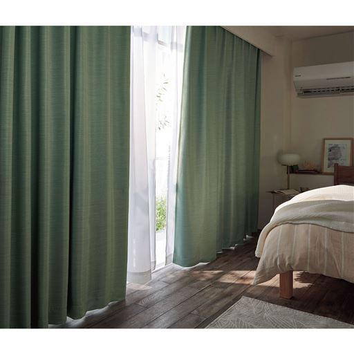 〔形状記憶付き〕日本の色をイメージした遮光カーテン(遮熱保温・防炎)