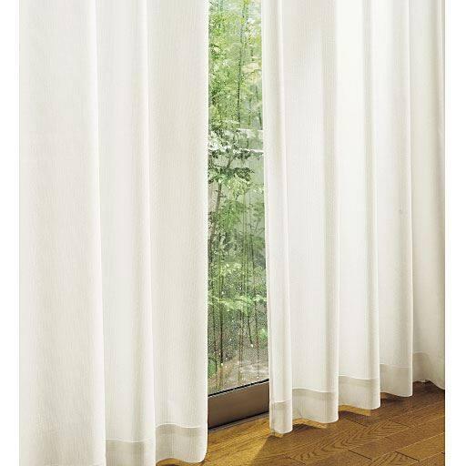 テフロン®加工付き遮熱UVカットミラーレースカーテン