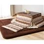 ベージュ ※商品は省スペースこたつ掛け布団です。<br>くつろぎ方に合わせて、タレの長さを調節できます。