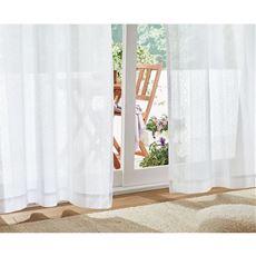 ミラーレースカーテン(バラとストライプ柄・UVカット遮熱保温・遮像)