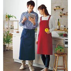選べる シンプルエプロン(乾きやすくシワになりにくい)(洗濯機OK・M~5L)