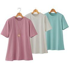 強撚綿100%サラッとTシャツ(色違い3枚組)