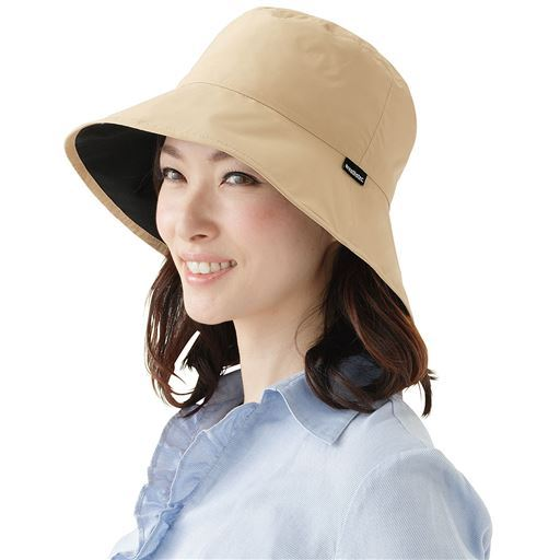 晴雨兼用UVリバーシブル帽子