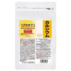 【定期便】リアルサプリ カルシウム
