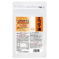 【定期便】リアルサプリ エゴマ油