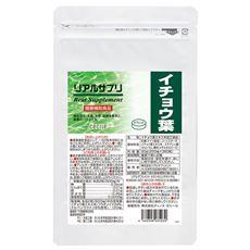 【定期便】リアルサプリ イチョウ葉