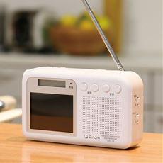 キュリオム手回し充電ワンセグテレビ(ラジオ付き)