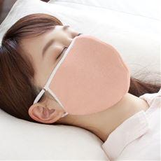 潤いシルクの超大判立体マスク(2枚組)