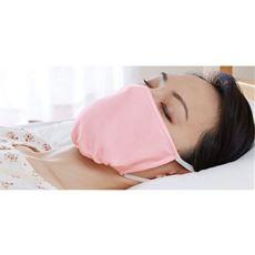 立体形状シルクおやすみマスク(2個組)