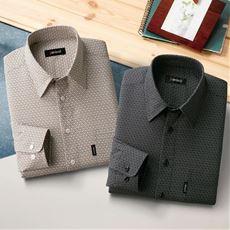 綿100%小紋柄シャツ(色違い2枚組)