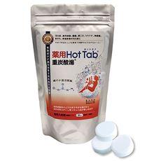 薬用 HotTab / 薬用ホットタブ重炭酸湯(薬用入浴剤)